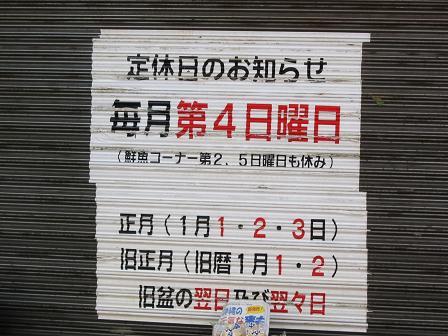 07_20110817210235.jpg