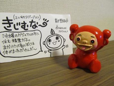 09_20120210105434.jpg