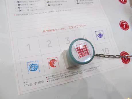 12_20120225173352.jpg