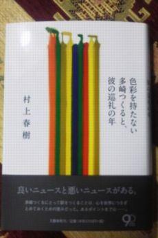 2013042118240000.jpg