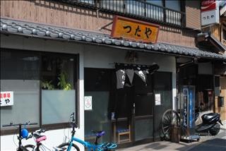 201003221128.jpg