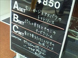 201003301425.jpg