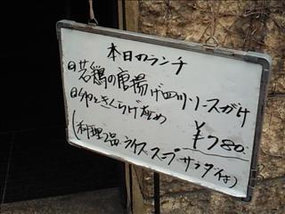 201003311346.jpg
