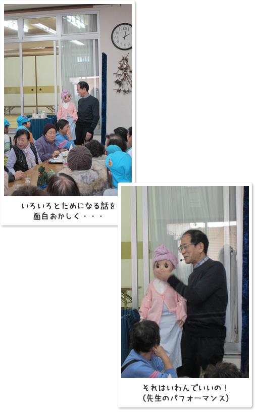 20141202_img02.jpg