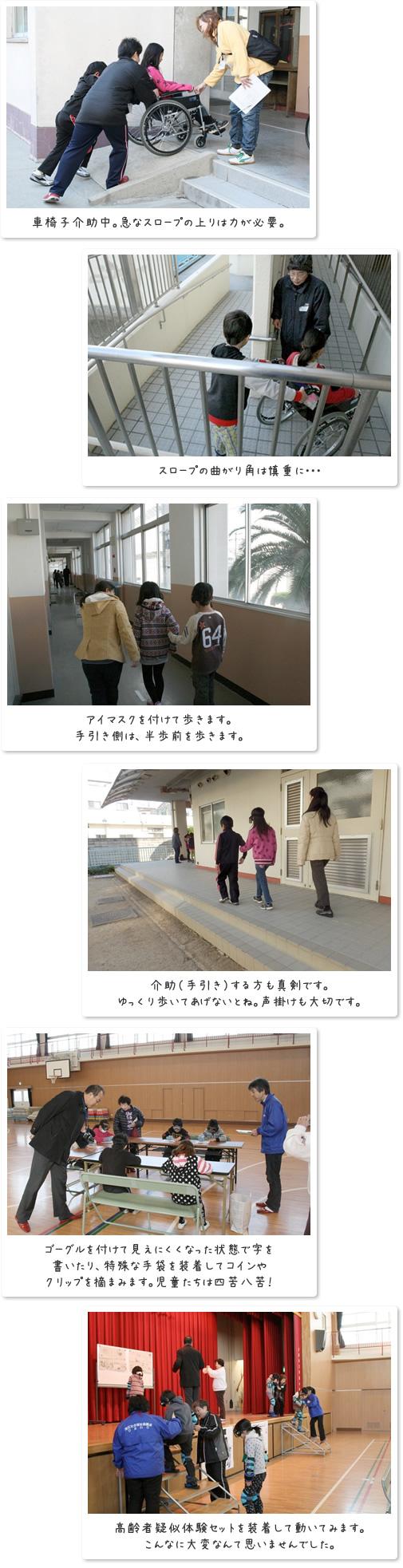 20141208_1_img01.jpg