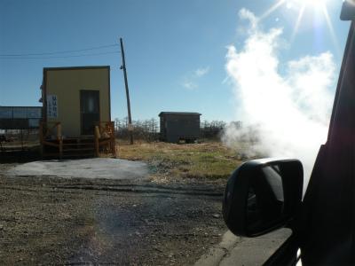温泉熱発電