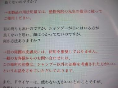 image_20130805132157a68.jpg