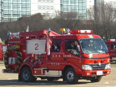 110109消防出初式 026