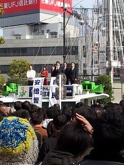 20121124_123443.jpg