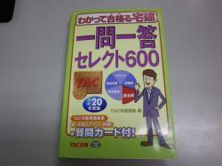 IMGP0174_convert_20111020234615.jpg