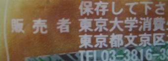 IMG_4307_20130414112940.jpg