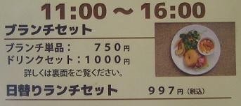 IMG_4350.jpg