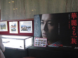 日本平ホテル4