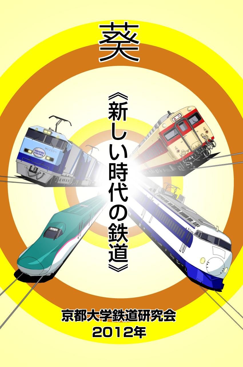 hyoshi2012コミケ用ss