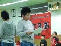 033_20111224211244.jpg