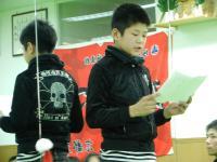 036_20111224211242.jpg