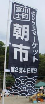 s_IMG_7324.jpg