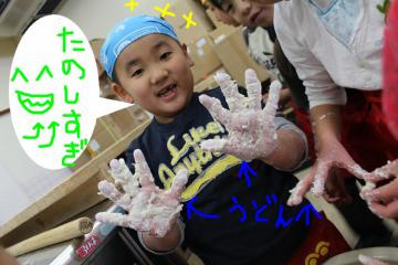 s_maru.jpg