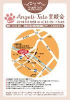 doginc_20130623.jpg