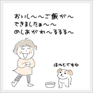 gohannotoki1.jpg