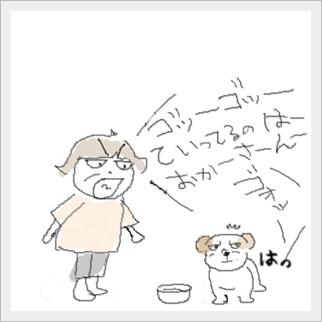 gohannotoki2.jpg