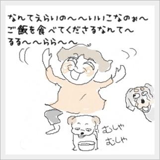gohannotoki3.jpg