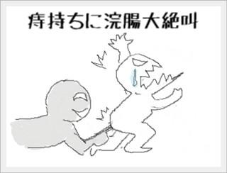 kantyo.jpg
