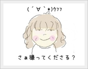 menkyo1.jpg