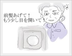 menkyo2.jpg