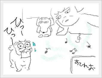 rirakuze-shon1.jpg
