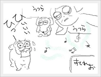 rirakuze-shon2.jpg