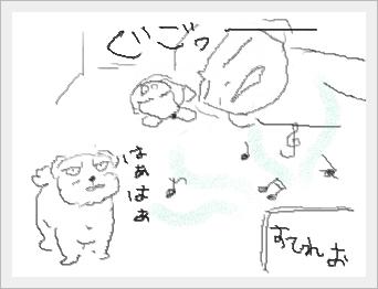 rirakuze-shon3.jpg