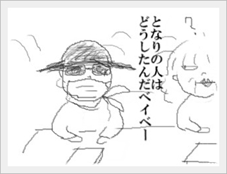 tyuugata2.jpg