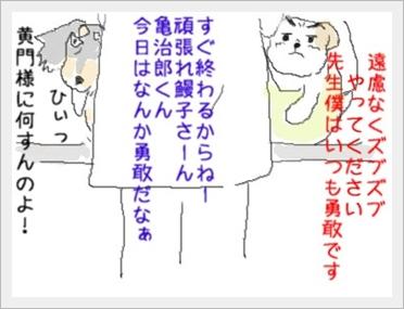 yuuukan2.jpg