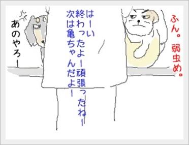 yuuukan3.jpg