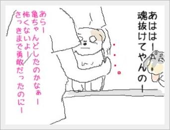 yuuuuukan1.jpg