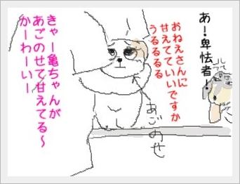 yuuuuukan2.jpg