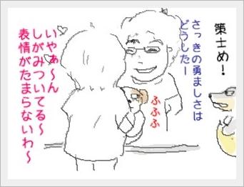 yuuuuukan3.jpg