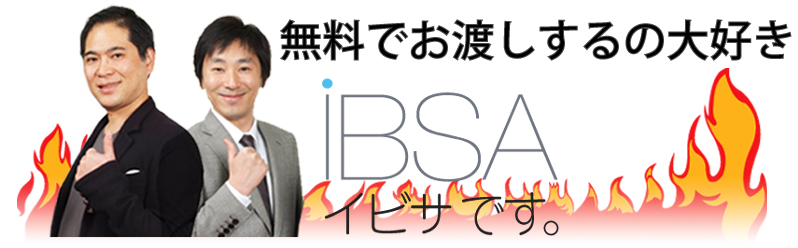 iBSA.png