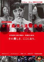 100502kimura.jpg