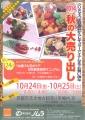 2014nomura001.jpg