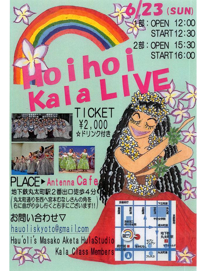Hoihoi Kalā Live