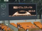 2011関西タグフェス-01