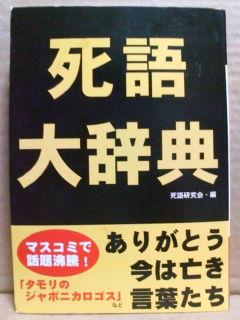 20100519025654 (1)