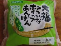 005_20111108122300.jpg