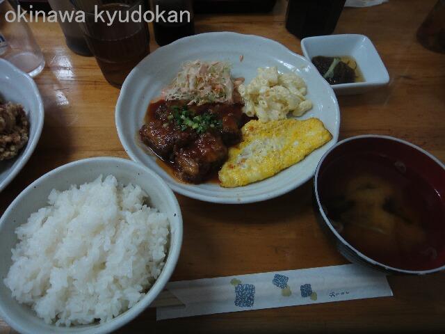 okinawa shorinryu kyudokan 20120413 003