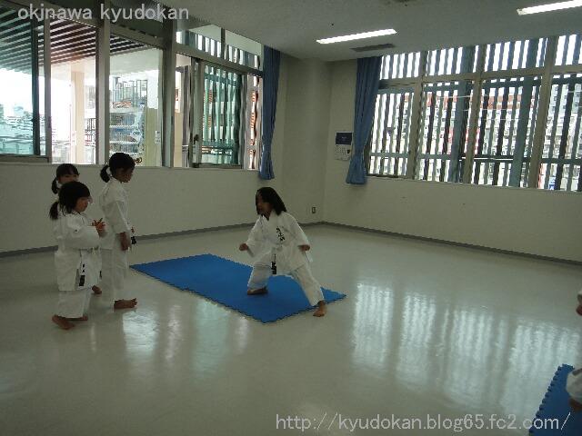okinawa shorinryu kyudokan 20120414 018