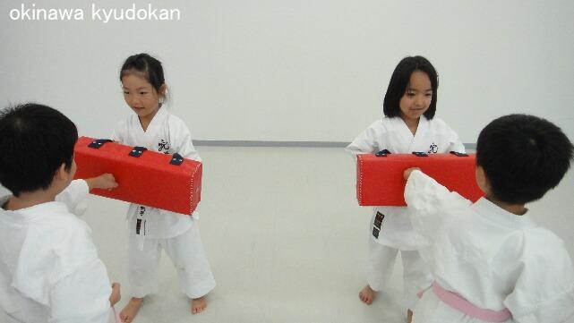 okinawa shorinryu kyudokan 20120421 012