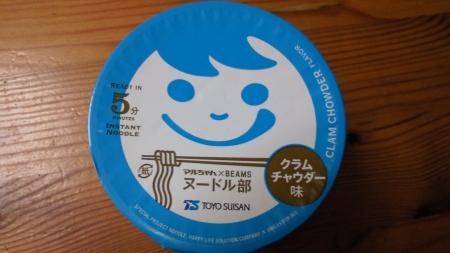 マルちゃん×BEAMSヌードル部 クラムチャウダー味1