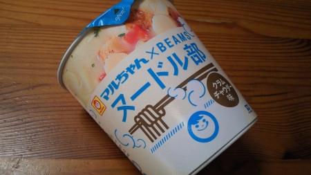 マルちゃん×BEAMSヌードル部 クラムチャウダー味2